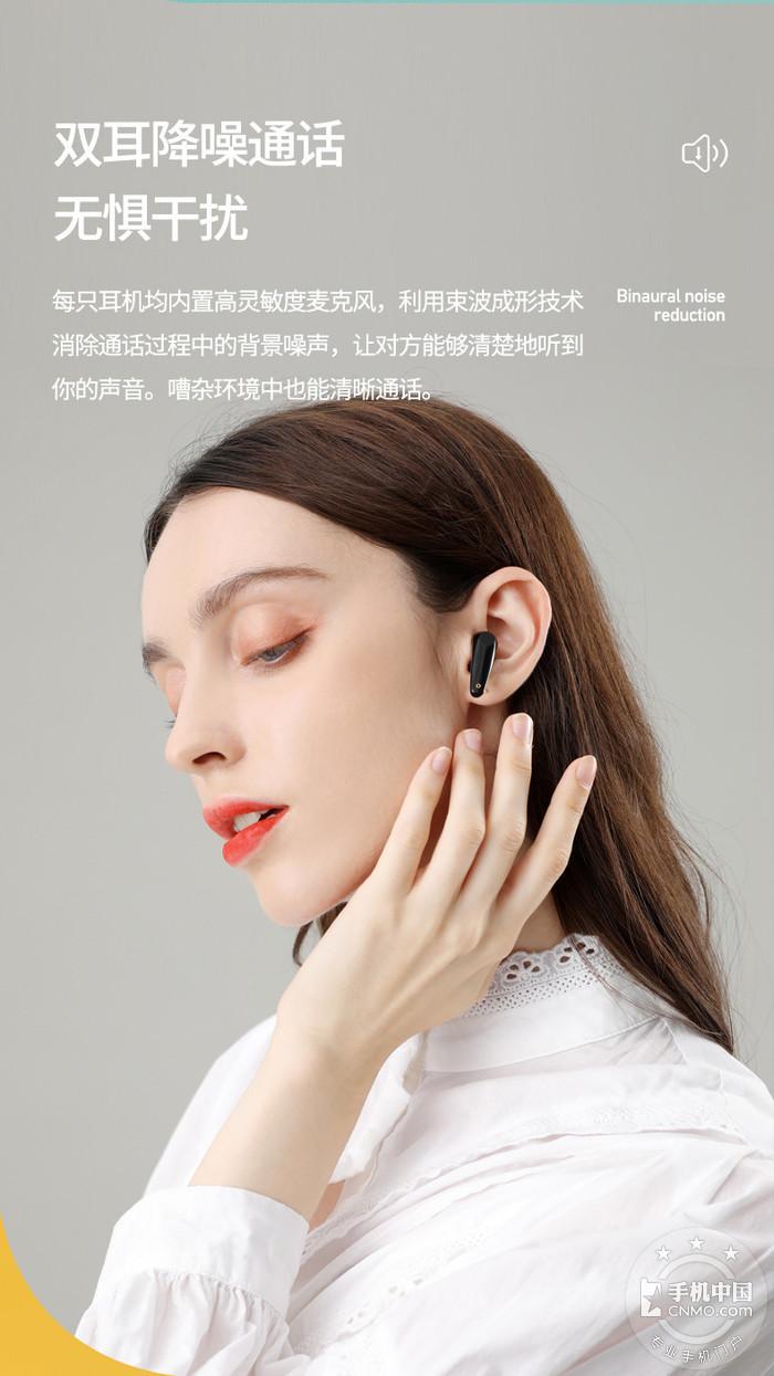 【手机中国众测】第67期:轻盈舒适好声音,Xisem西圣ASN蓝牙耳机试用招募第9张图_手机中国论坛