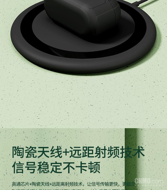 【手机中国众测】第71期:听见更多细节,南卡T2真无线蓝牙耳机试用招募第14张图_手机中国论坛